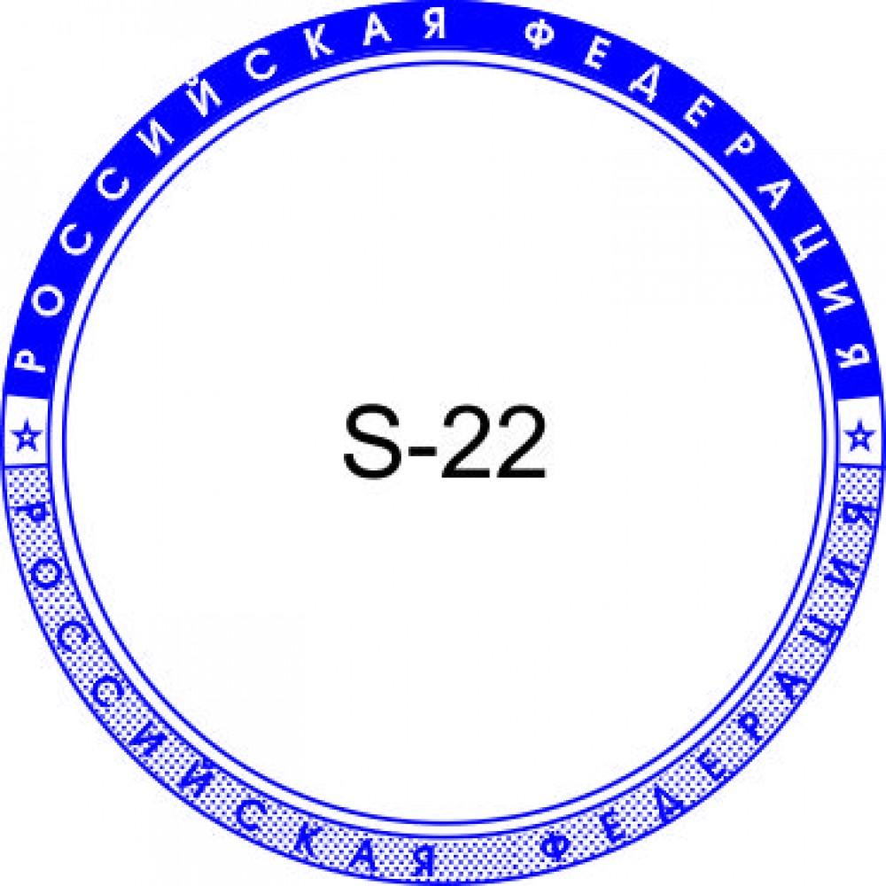 Косичка для печати образец KOS-22