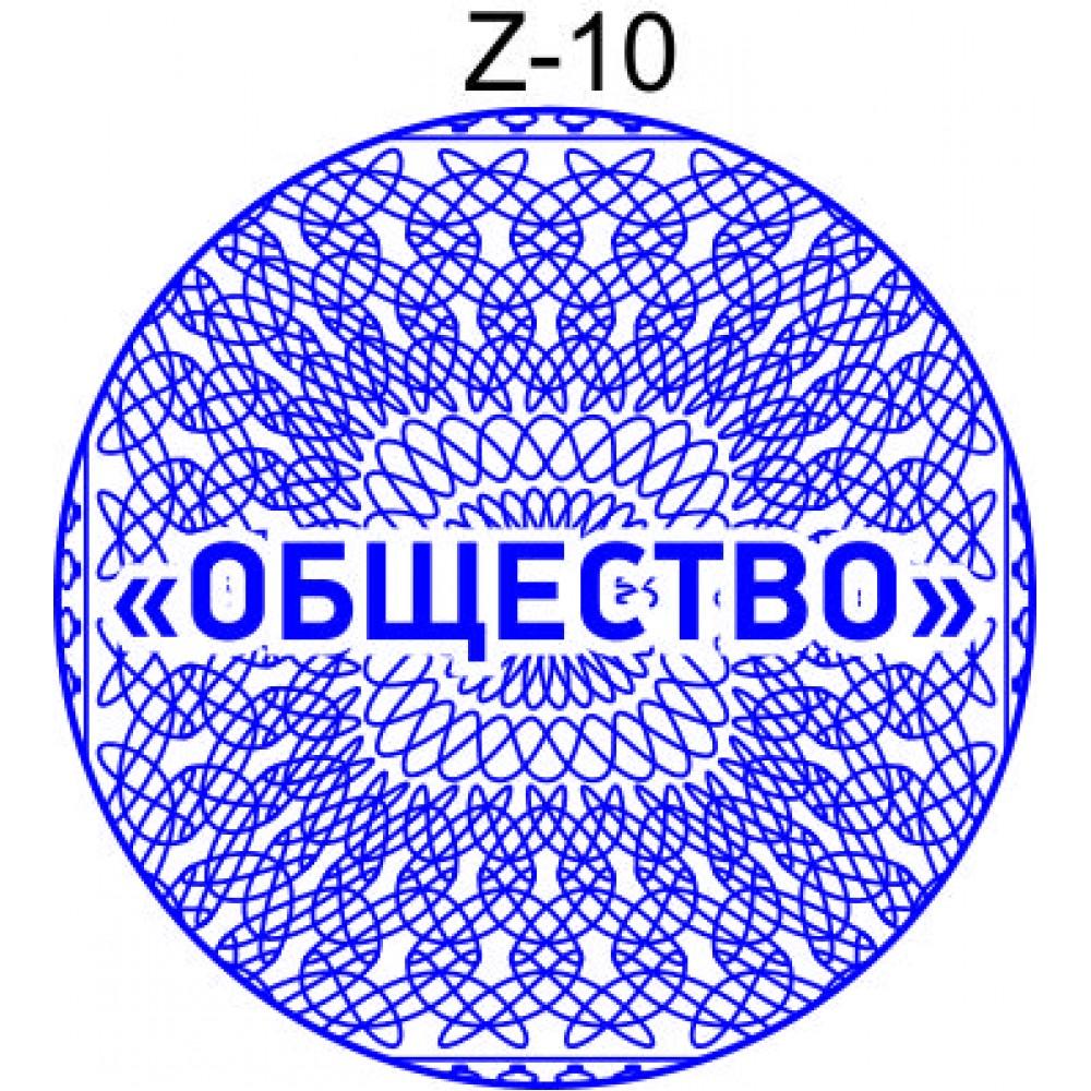 Защитная сетка для печати образец Z-10