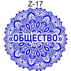 Защитная сетка для печати образец Z-11