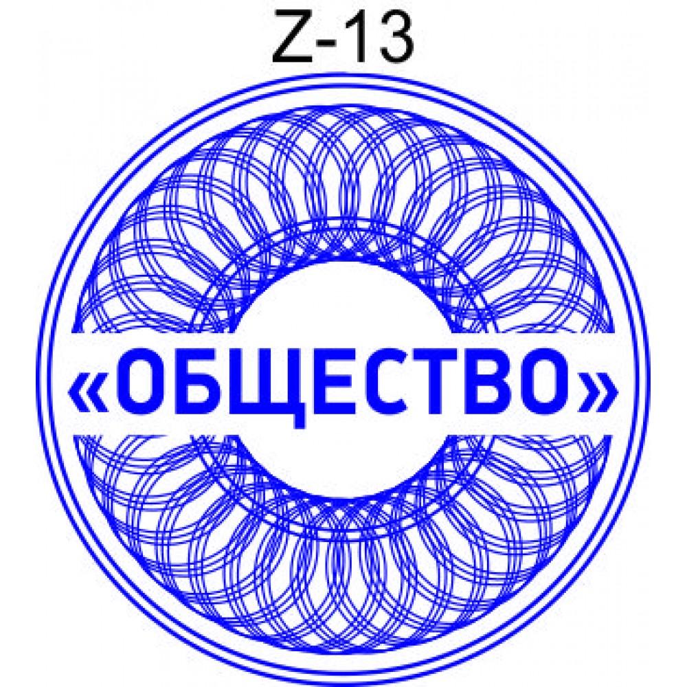 Защитная сетка для печати образец Z-13