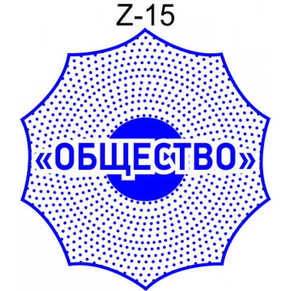 Защитная сетка для печати образец Z-15