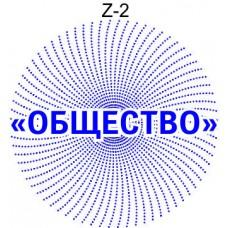 Защитная сетка для печати образец Z-2