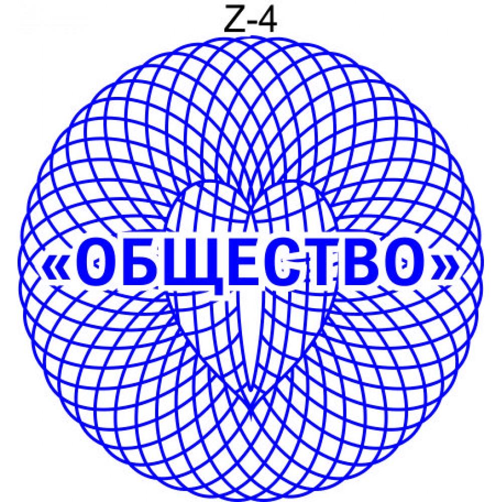 Защитная сетка для печати образец Z-4