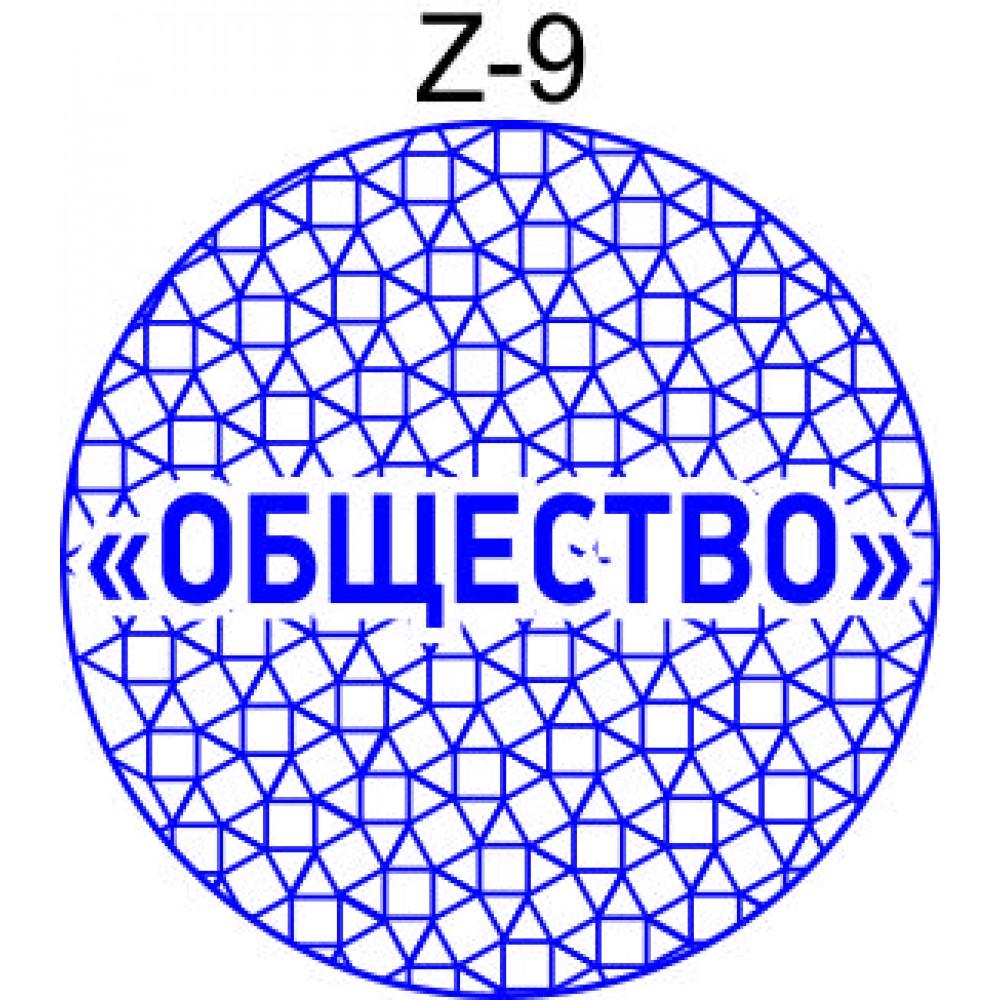 Защитная сетка для печати образец Z-9