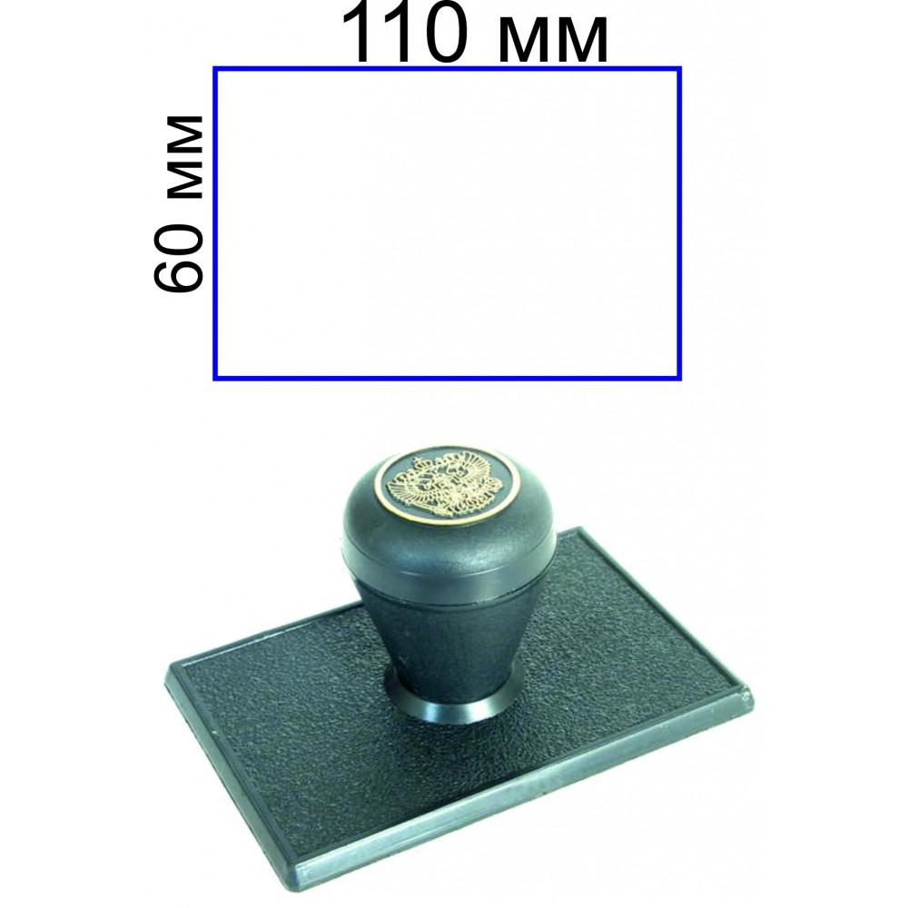 Ручной штамп 60*110 мм