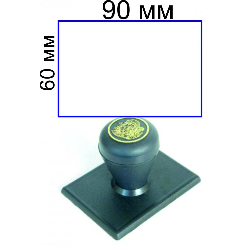 Ручной штамп 60*90 мм