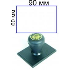 Ручной штамп 60*90 мм (цена с учетом изготовления)